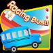 Racing Bus by shosvb