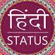 Latest Hindi Status 2017-ganesh wallpaper, arati by Loard Ganesh Photos,Arati,Ganesh Wallpaper HD