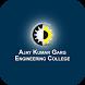 AKGEC Ghaziabad by Unifyed LLC