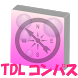 TDLコンパス by tr99jp