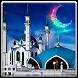 Islamic Photo Frames 2017 by 10/4 Entertainment