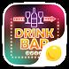 DrinkBar for Lemon Keyboard by PDK Theme Dev