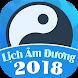 Vietnam calendar - Vietnamese lunar calendar