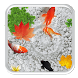 KOI Cool Fish Live Wallpaper by Keyboard and HD Live Wallpapers