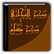 صحيح البخاري ومسلم by Ala7adeth