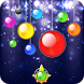 Bubble Shooter 2017 by PRIMA Bouchaib