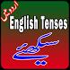 English Tenses in Urdu 2016 by Tarka Apps