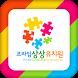 프라임상상유치원 by 애니라인(주)