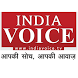 India Voice - Hindi News Live by India Voice
