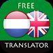 Dutch - English Translator by Suvorov-Development