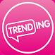 Trending Cosmetics by Como UK