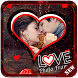 Valentine Day Photo Frame 2018- Valentine frame by Epic Apps