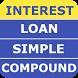 Loan & Interest Calculator Pro by RK Apps