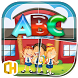 Preschool Kids Learning Games by CHPUZZ