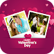 valentine day photo frame HD by creative frames 3D