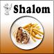 Shalom Beverwijk by Foodticket BV