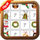 Memory Game For Kids 2018 - Memory Match by Benhali