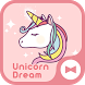 Wallpaper Unicorn Dream Theme by +HOME by Ateam