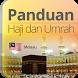 Panduan Haji dan Umrah by MQApps