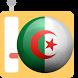 Algerian Radios by Dates Hive