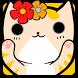 Shake it! Kitty by RnF520