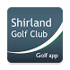Shirland Golf Club by Whole In One Golf