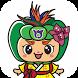 Haerun Game for kids by Riri