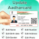 Update Aadhar Card Detail by Free Aadhar Card Link With Mobile Number