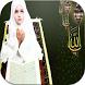 الدعاء المستجاب و دعاء رمضان by wasfatcom