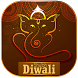 Diwali Greetings & Wishes by Fine Applications