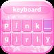 Pink Girly Keyboard Theme by Thalia Photo Corner