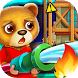 Pet Fireman Hero: Fire Rescue by Party Kids Mobile