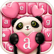 Sweet Love Keyboard Themes by BEAUTY LINX
