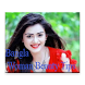 Woman Beauty Tips (Bangla) by Baki Baba
