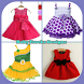 Lovely Baby Frock Designs by Aulaul apps