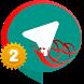 مسترگرام دوم (تلگرام تصویری و صوتی) by Master Androids