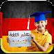 تعلم اللغة الالمانية بدون نت by Learn.apps