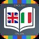 English to Italian Dictionary by Beats Tech