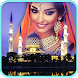 Islamic Photo Frames by Photo Frames Group