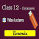 Macro & Micro economics Class 12 Videos in Hindi by The Great Indian Apps