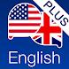Advanced English with Wlingua by Wlingua
