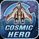 Cosmic Hero (Space Shooter) by Danial Apps