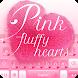 Pink Flurry Hearts Theme by Cheetah Keyboard Theme