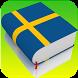 تعلم السويدية بدون معلم by hafssa dev