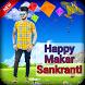 kites Photo Editor - Makar Sankranti Photo Frame by Blue Dragon World