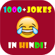 1000+ Hindi Chutkule And SMS! by Toonatic Apps