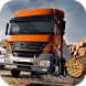 Cargo Truck Drive Simulator by Soft Pro Games
