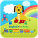 English For Kids-Alphabet by AhmedSaad