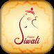 Happy Diwali Greetings by Fine Applications