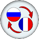 Russian French Translate by xw infotec